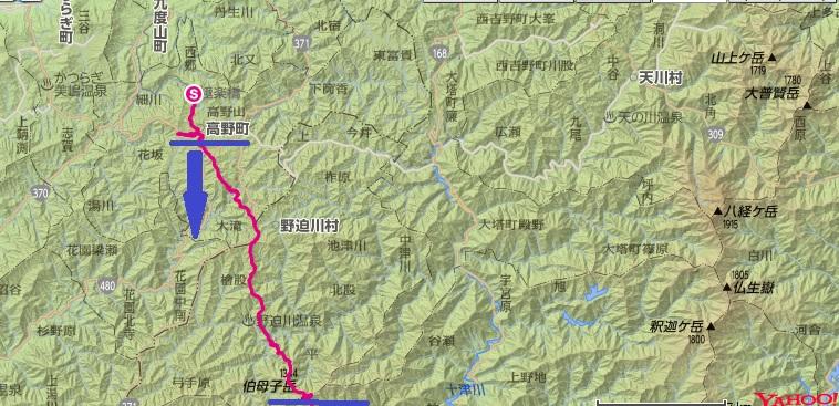 高野山から出発し、水ヶ峰越~大股~伯母子岳へ登り、伯母子岳避難小屋