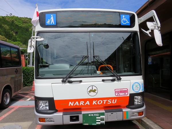 日本一長い路線、バス八木新宮線