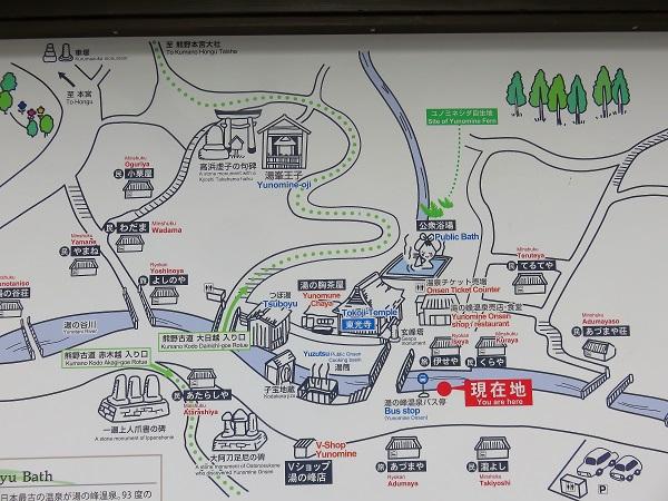 湯の峰温泉詳細図