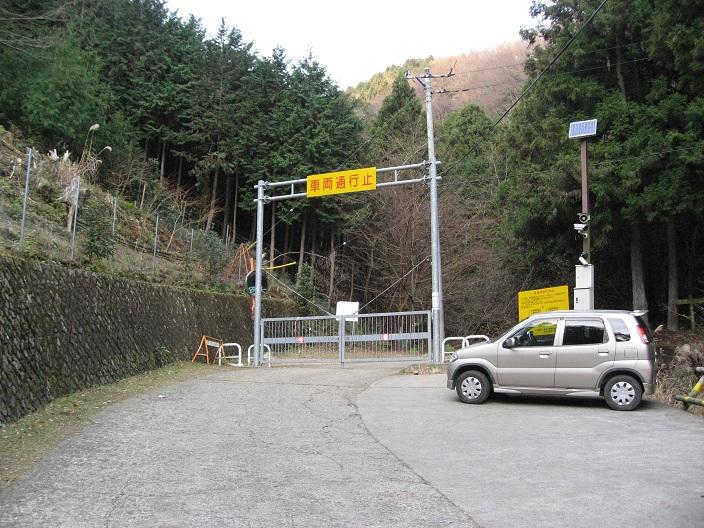 山の神トンネルゲート