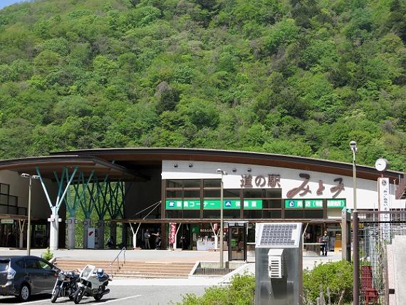 道の駅みとみ西沢渓谷ハイキング
