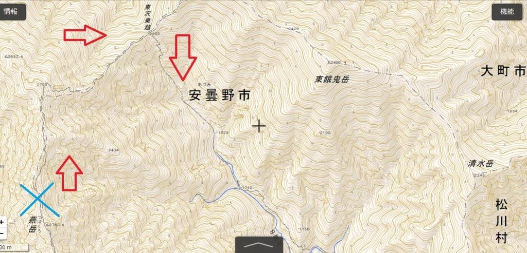 熊の目撃燕岳から北燕岳に行って、東沢乗越から中房川沿いのルート
