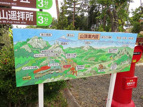 羅漢寺山最高峰弥三郎岳