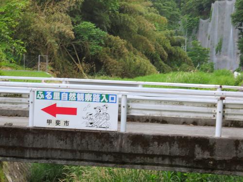 宮沢橋付近まで約3kmの舗装路歩き