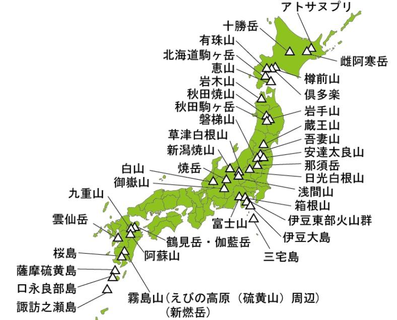 日本全国の活火山