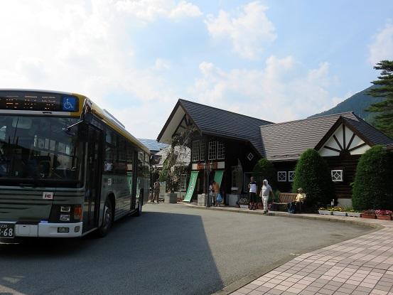 小菅の湯バス停