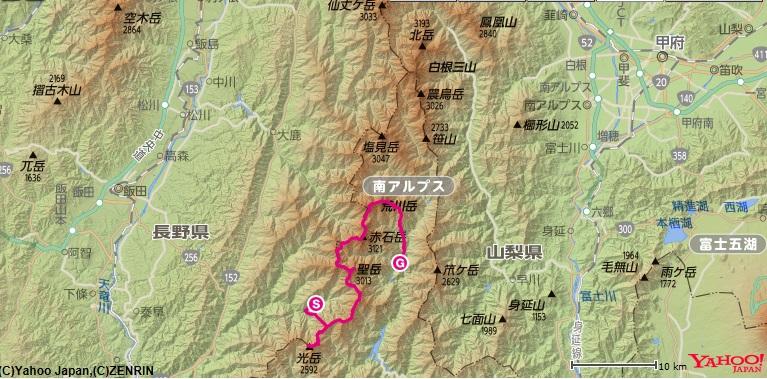 南アルプス光岳~聖岳~赤石岳~荒川岳縦走のコース・高低差