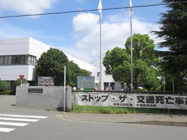 二俣川神奈川県警察運転免許センター