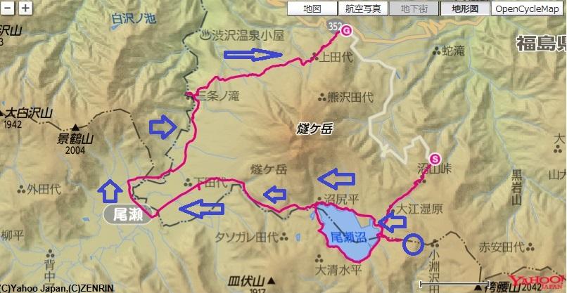 尾瀬沼ヒュッテ~三条の滝~裏燧林道のルート