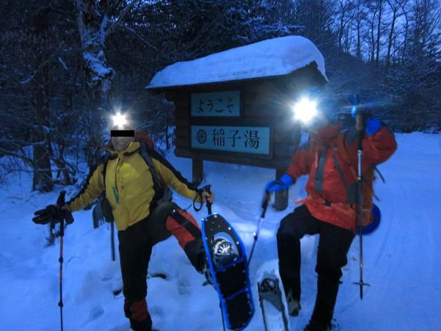 雪と稲子湯温泉(八ヶ岳)