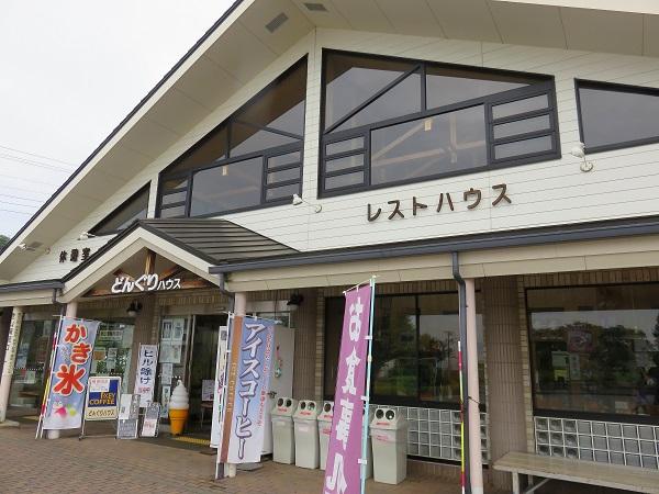大倉バス停から丹沢山を目指し登山