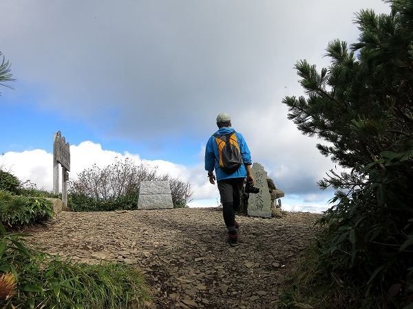 武尊山の頂上が目の前