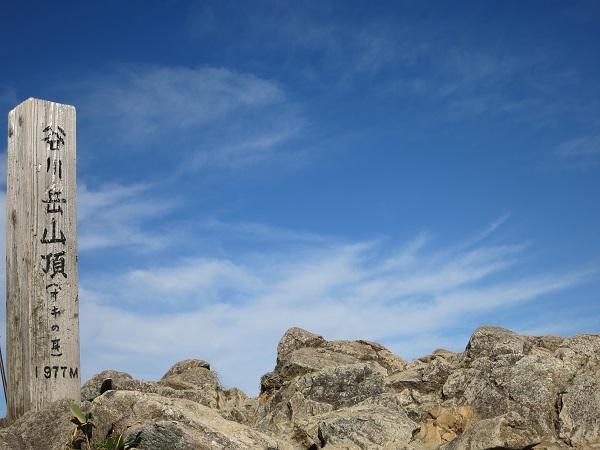 谷川岳の最高峰オキノ耳