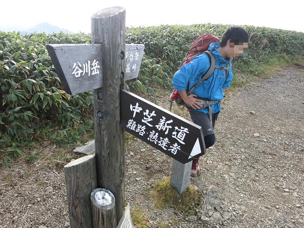 一ノ倉岳の山頂中芝新道