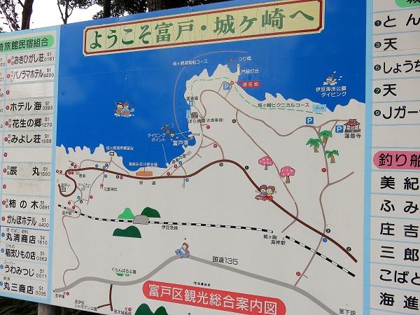 城ヶ崎海岸と門脇灯台周辺の案内図