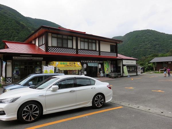河津七滝の駐車場