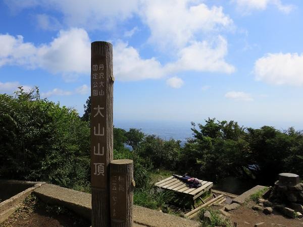 丹沢大山山頂