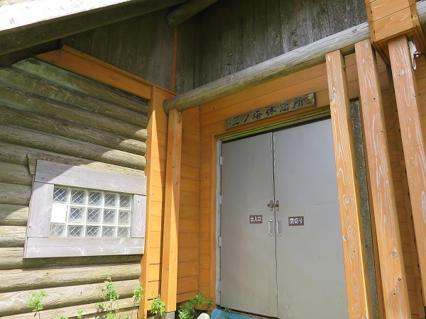 三ノ塔避難小屋