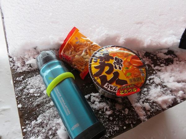 雪山専用ボトル