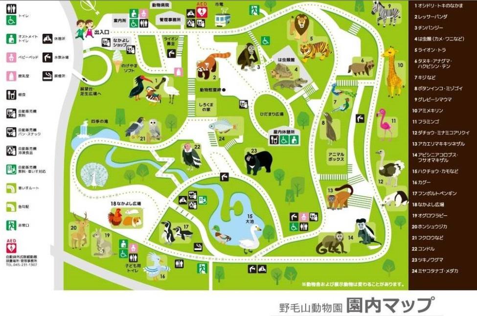 野毛山動物園の園内マップ