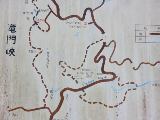 竜門峡の遊歩道案内図
