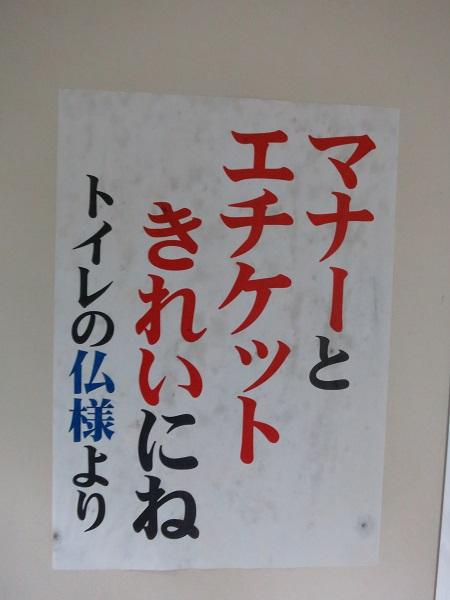 最乗寺トイレ