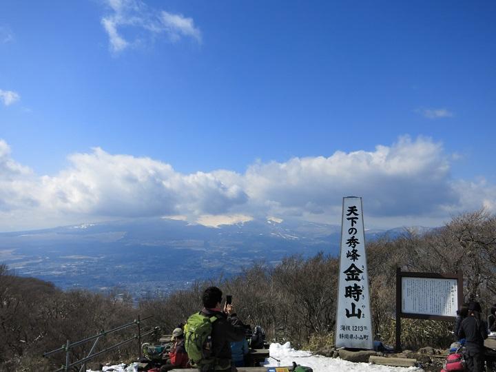 金時山の標高は1,213m