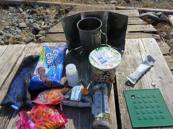蛭ヶ岳山頂昼食