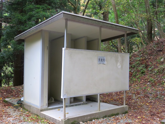西丹沢県民の森トイレ