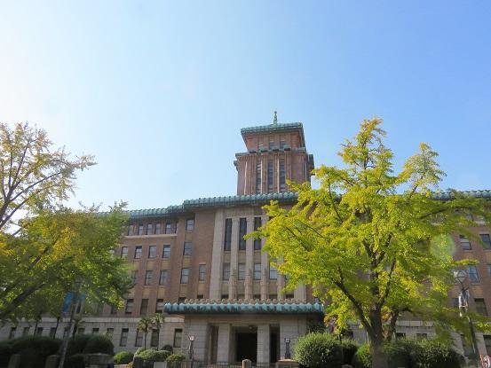 神奈川県庁(通称キング)