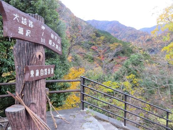 風巻尾根の登山口