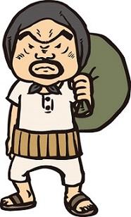 どろぼう ひげ