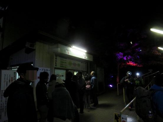 大山ケーブルカー駅
