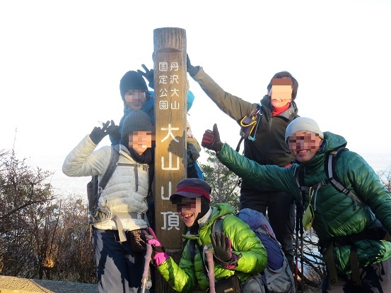 大山の山頂で登山仲間と合流