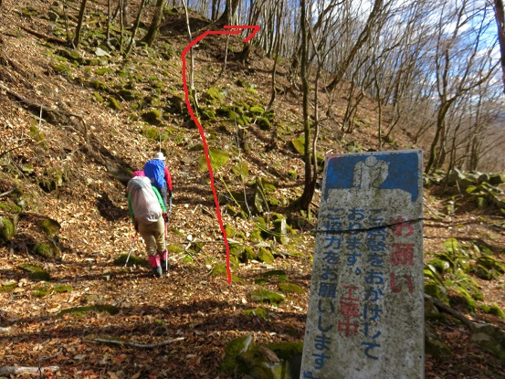 徳和登山口通行止めの看板