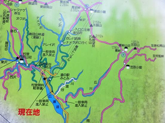 仮雁坂小屋テント泊のルート
