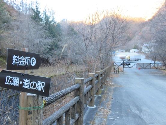 雁坂トンネルの料金所ルート