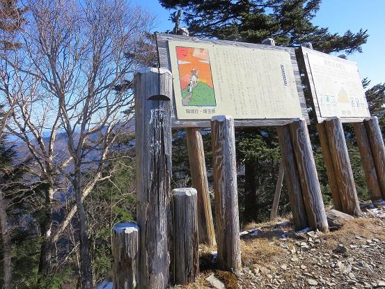 日本三大峠の1つである雁坂峠