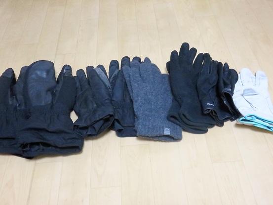 冬山用手袋