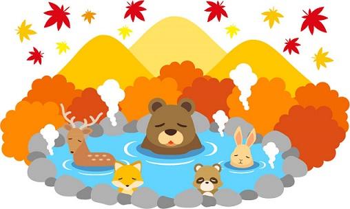 森のクマ温泉
