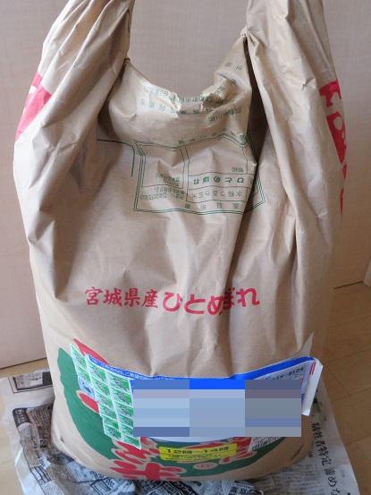 0kg入りの玄米