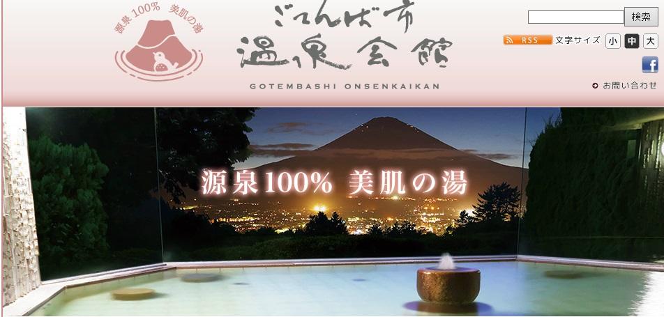 幻想的な富士山の夜景