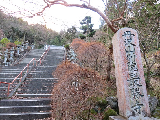 洒水の滝近くにある最勝寺