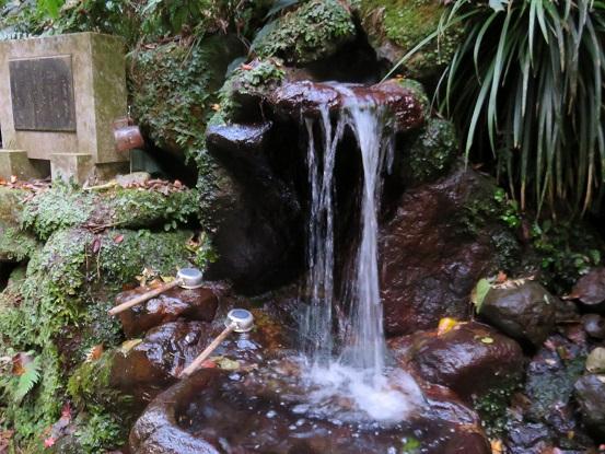 洒水の滝給水