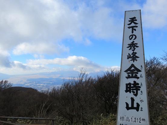 金時山標高1,212m
