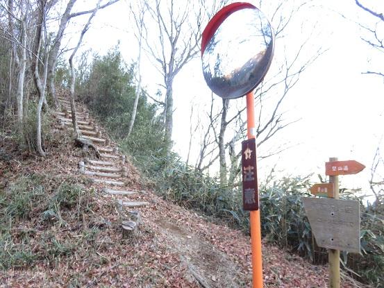 和留沢コース登山道