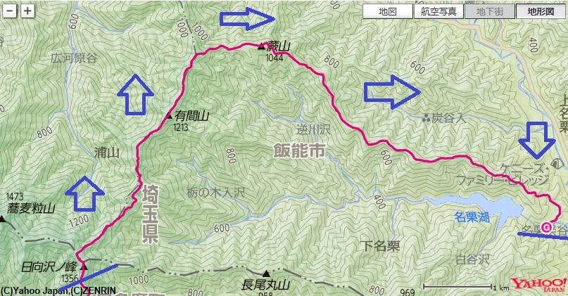日向沢ノ峰~有間山~蕨山~大ヨケノ頭~さわらびの湯ルート