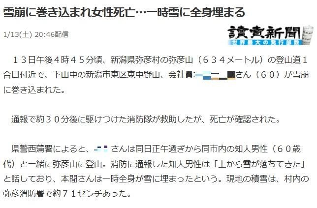 f:id:aohige0718:20180114102316j:plain