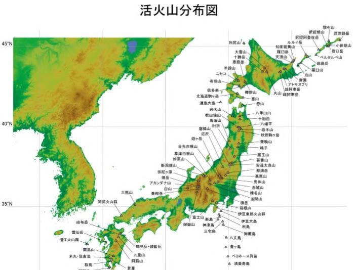 常時観測対象の火山一覧表