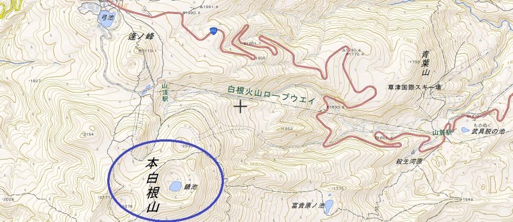 草津白根山噴火した地点鏡池地図